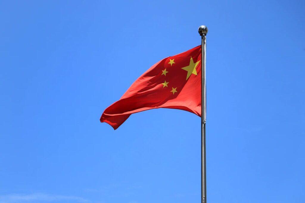 Bandeira Chinês